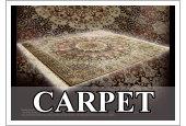 買取品目|絨毯・ラグ・カーペット