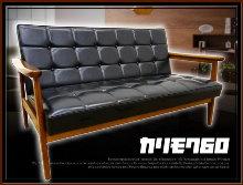 5カリモク60-2シーターソファ