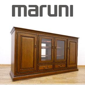 マルニ家具買取の画像