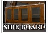 サイドボード