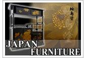 買取品目|和家具・民芸家具