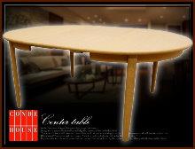 8カンディハウス ダイニングテーブル買取画像