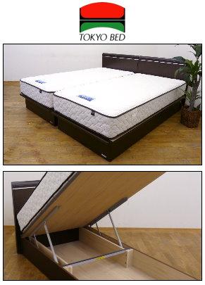 東京ベッドの買取り画像