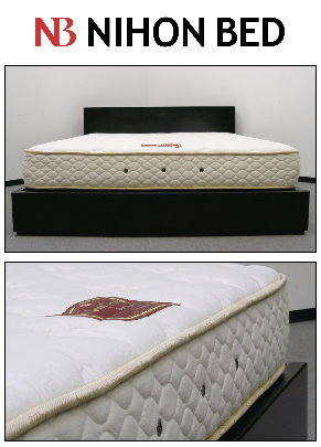 日本ベッドの買取り画像