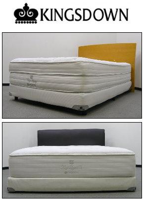 キングスダウンのベッド買取画像