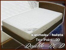 4-ヒュルスタ ベッド買取