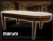 8ロイヤルセンターテーブル