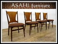3-アサヒ家具ダイニングチェア買取画像