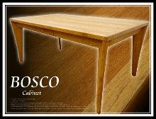7-BOSCOダイニングテーブル買取