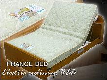 12-フランスベッド電動ベッド買取
