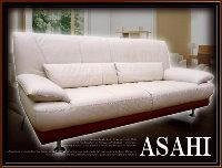 2-アサヒ家具3Pソファ買取