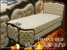 9-フランスベッドシングルベッド買取