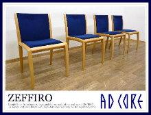 10-ADコア椅子買取