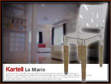 3-カルテル椅子買取
