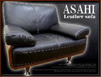 10-アサヒ家具1Pソファ