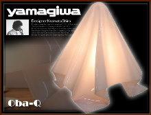 4-ヤマギワOba-Q照明買取