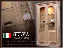 4-セルバ飾り棚買取