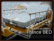 25-フランスベッド介護ベッド買取