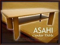8-アサヒ家具センターテーブル買取