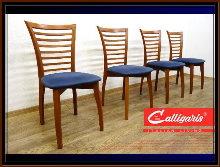 17-カリガリス椅子セット買取