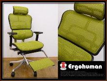 1-エルゴヒューマン事務椅子買取