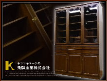 12-キツツキ食器棚買取