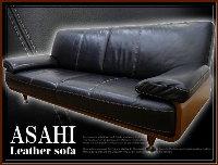 11-アサヒ家具3Pソファ