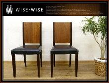 8-ワイスワイス椅子買取