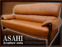12-アサヒ家具リビングソファー