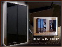 2-モリタインテリア食器棚買取