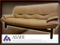 7-アサヒ家具リビングソファ