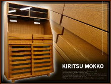 10-起立木工リビングボード買取