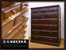 26-北海道民芸家具整理箪笥買取