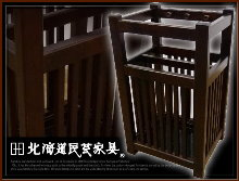 14-北海道民芸家具傘立て買取