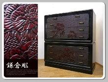 4-鎌倉彫り整理箪笥買取