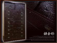 1-鎌倉彫り昇り箪笥買取