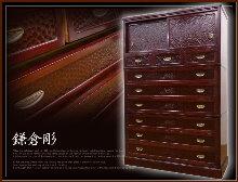 2-鎌倉彫りハイチェスト買取
