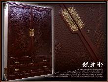 6-鎌倉彫り和箪笥買取