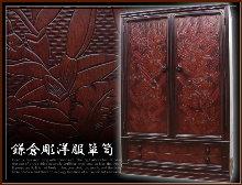 7-鎌倉彫り着物箪笥買取