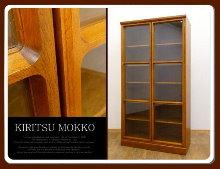 4-起立木工本棚買取