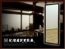 9-北海道民芸家具ミラー買取