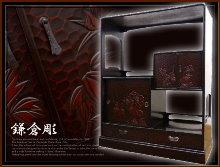 3-鎌倉彫り水屋箪笥買取