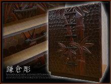 5-鎌倉彫り小引出し買取