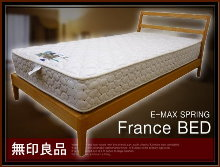 7-無印良品ベッド買取