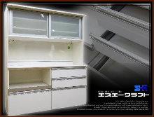 1-エスエークラフト食器棚買取
