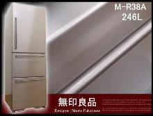 6-無印良品冷蔵庫買取