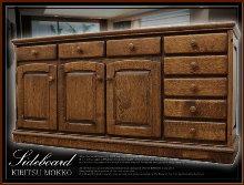 1-起立木工サイドボード買取