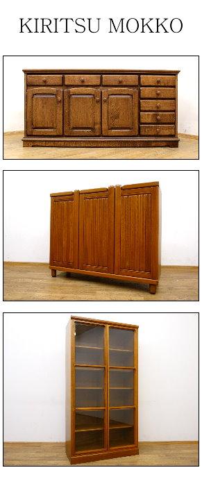 起立木工買取画像