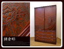 11-鎌倉彫り着物箪笥買取