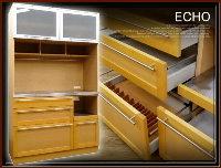 2-ECHO食器棚買取
